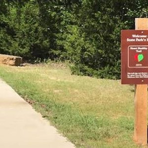 The Heart Healthy Trail at Lake Murray State Park.