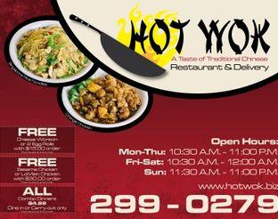View Hot Wok Menu